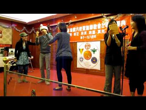 Lingnan University Students at LA Six China Schools X mas Party2010 Part 1of4