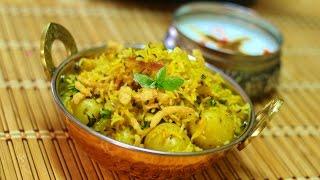 Quick & Easy BIRYANI Video Recipe by Bhavna | Aloo Biryani | Make Egg Biryani with same recipe
