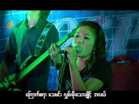 Xxx Mp4 A Kuk Pslam 23 Myanmar Gosple Songs 2014 3gp Sex