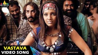 Vikramarkudu Songs | Vastava Vastava Video Song | Ravi Teja, Anushka | Sri Balaji Video
