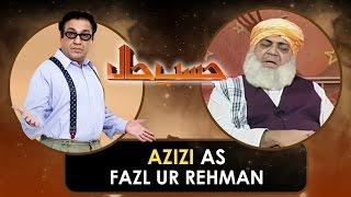 Hasb e Haal 6 May 2016 - حسب حال - Azizi as Fazl ur Rehman - Dunya News