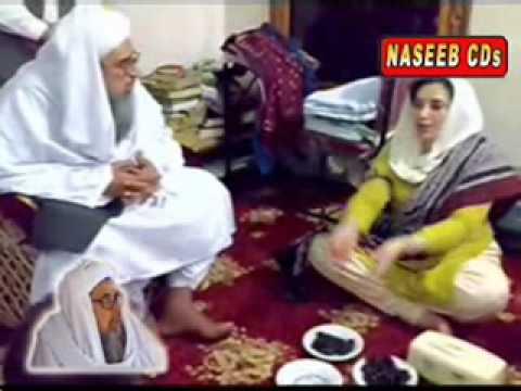 Saeen Ghulam Hussain Shah & Benazir Bhutto