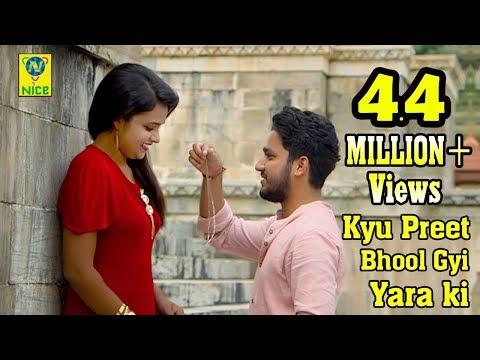 Xxx Mp4 Kyu Preet Bhool Gyi Yara Ki Sonu Dugsar Rajasthani Romantic Song 2017 3gp Sex