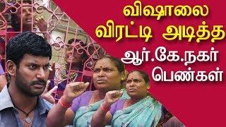 vishal we don't want your help rk nagar ladies | latest tamil news today | tamil news | redpix tamil