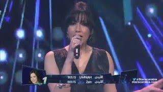 دينا عادل - يا دلع - البرايم 13 من ستار اكاديمي 11