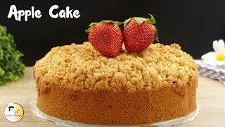 খুব সহজে হাতে মেখেই তৈরী করুন মজাদার আপেল কেক । Crumble Apple Cake Recipe, streusel Apfelkuchen