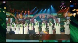 رفرف يالأخضر .. كبار نجوم الفن في يوم المملكة 87-  جدة  2017