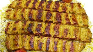 Chicken Kabab Koobideh | Iranian Kabab Recipe | By Yasmin Huma Khan