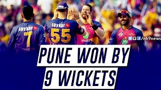 IPL 2017 : KXIP vs RPS 2017 Highlights | Kings XI Punjab vs Rising Pune Supergiants | NH9 News