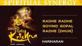 Radhe Radhe Govind Gopal Radhe Dhun Hariharan I  Juke Box I DHUN - RADHA KRISHNA (SPIRITUAL SYNERGY)