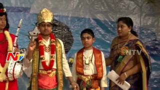 Manabadi Children Festival by Silicon Andhra in Chicago | US News | Full Video