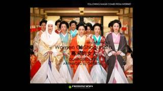 Women of Shogunate -幕末的女人- | EXCELLENT NEXUS | MiscellaneouS
