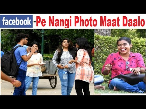 Xxx Mp4 FACEBOOK Pe Nangi नंगी PHOTO Maat Daalo Gone Wrong Comment Trolling Prank In India FUNKY TV 3gp Sex