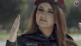 شذى حسون - هلا بحسك ( فيديو كليب) 2018