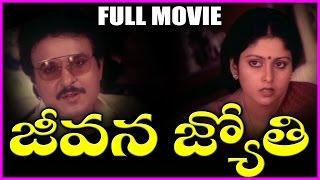 Jeevana Jyothi || Telugu Full Length Movie - Sarath Babu,Rajendra Prasad,Jayasudha