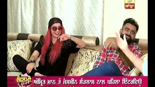 Jasmine Sandlas and Amrit Maan's first ever interview