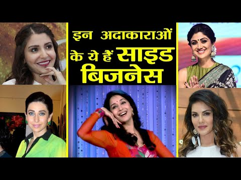 Xxx Mp4 Karishma Kapoor Sunny Leone Shilpa Shetty Other Bollywood Actresses Who Do Side Business FilmiBeat 3gp Sex