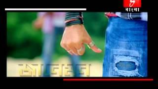 Shudhui Jaaneman with Soham   3   YouTube