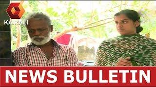 Kairali News Night രമേശ് ചെന്നിത്തലക്കെതിരെ ഡൽഹിയിൽ പടയൊരുക്കം | 6th June 2018
