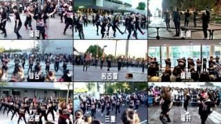【ドリ×ポカリツアー】 黒ドリ!?イキイキゲリラダンス 全国リレー!!!