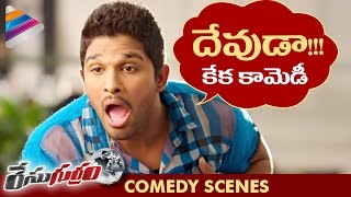 Allu Arjun Race Gurram Full Movie Back 2 Back Comedy Dialogue Scenes | Shruti Haasan | Telugu Movie