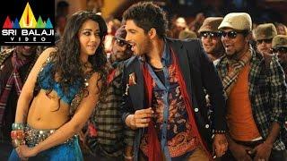 Iddarammayilatho Video Songs | Top Lesi Poddi Promo Song | Allu Arjun | Sri Balaji Video