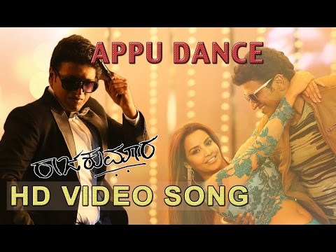 Download APPU DANCE FULL SONG VIDEO| RAAJAKUMARA |PUNEETH RAJKUMAR | V HARIKRISHNA | SANTOSH | HOMBALE FILMS