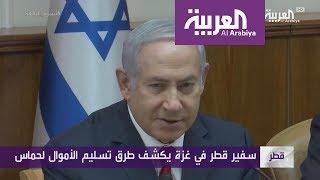 نشرة الرابعة | قطر تستنجد بإسرائيل لإنشاء مطار في غزة