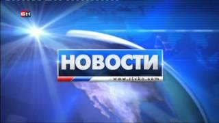 RTV BN - Špica za NOVOSTI (2015)