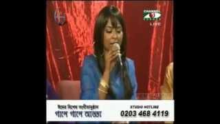 Bondhu Re Koi Pabo - Tania | Shah Abdul Karim | Sylhet Region