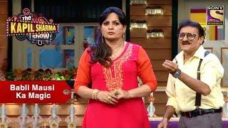 Babli Mausi, Kapil's Uninvited Guest - The Kapil Sharma Show