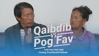 Qaib dib vs Pog Fav   Hmong Presidential Debate 2016 [Funny]