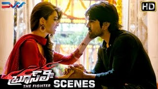 Ram Charan Happy for Kriti Kharbanda | Bruce Lee The Fighter Telugu Movie Scenes | Ali