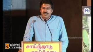 Subbu Panchu at Saaindhaadu Saaindhaadu Movie Audio Launch