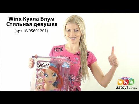 Видео как сделать прическу винкс