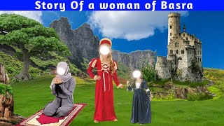 Story Of a woman of Basra   Basra Ki Fahisha Aurat Ki Kahani