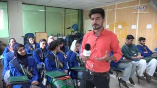 Ek Hi College Ke 18 Position Holders Se Milye