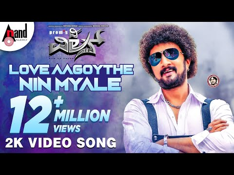 Xxx Mp4 Love Aagoythe 2K Video Song 2018 The Villain Dr Shivarajkumar Sudeepa Amy Jackson Prem AJ 3gp Sex