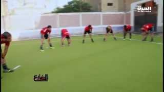 """أول فريق هوكي عربي أفريقي يسجل في جينيس """"شرقاوي"""""""
