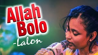 Lalon Band - Allah Bolo   Spice Music Lounge