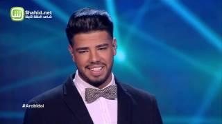 Arab Idol – العروض المباشرة – مهند حسين – أشوفك وين يا مهاجر