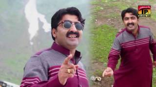 Tede Kolon Pare Pare Change Wadde Aan - Ajmal Sajid - Latest Song 2017