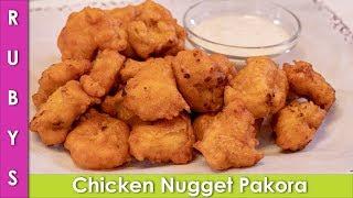Chicken Nugget Pakora Bachon ki Lunchbox Idea Tiffin Recipe  - RKK
