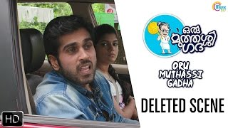 Oru Muthassi Gadha | Deleted Scene 2 | Jude Anthany Joseph | Official