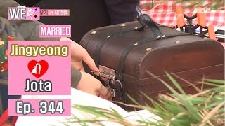 [We got Married4] 우리 결혼했어요 - Jota ♥ Jingyeong's loving present! 20161022