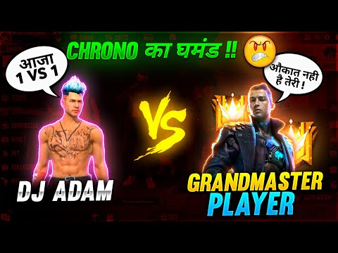 GrandMaster Player called DJ Adam Noob😤 घमंडी आजा 1 vs 1 में 😡 Garena Free Fire