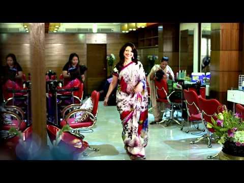 Rain Rose Beauty parlour tvc bangladesh
