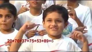 Indian Calculator