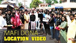 Mafi Dona Movie | Location Video | Film Box | Kaumudy TV