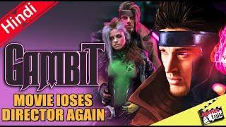 X-Men Gambit Movie Loses Director Again [Explained IN Hindi]